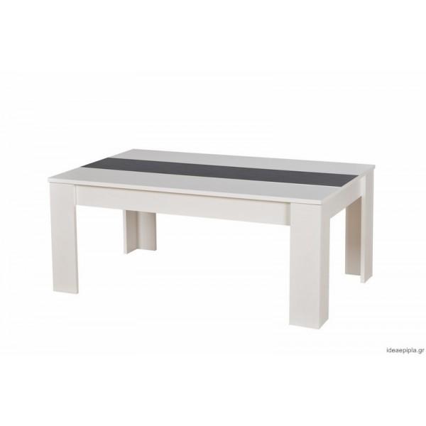 Τραπέζι σαλονιού Marengo Λευκό/Surf