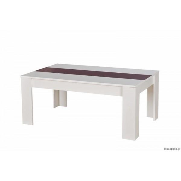Τραπέζι σαλονιού Marengo Λευκό/Wenge