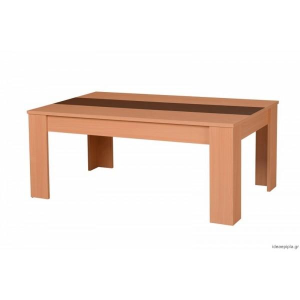 Τραπέζι σαλονιού Marengo Natur/Wenge