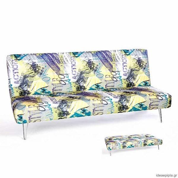Καναπές Newstar