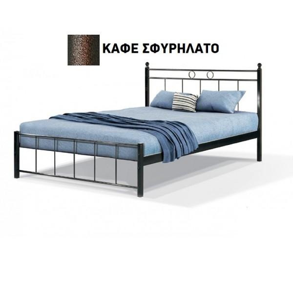 ΜΕΤΑΛΛΙΚΟ ΚΡΕΒΑΤΙ KYKLOS ΚΑΦΕ 150X200 εκ.