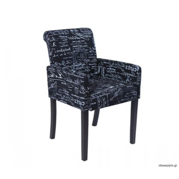 Πολυθρόνα Mondero Deco Μαύρο