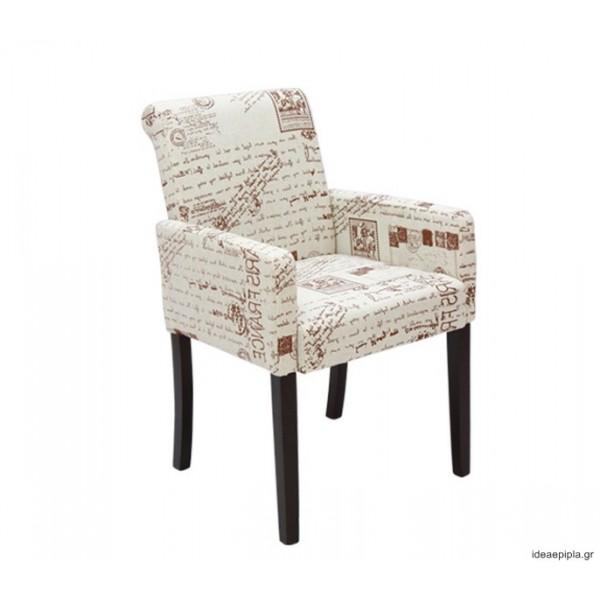 Πολυθρόνα Mondero Deco Καφέ