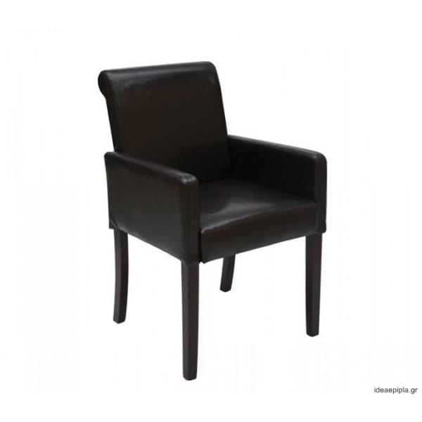 Πολυθρόνα Mondero PU Σκούρο Καφέ
