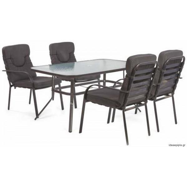 Τραπέζι Stell με 4 πολυθρόνες με μαξιλάρια