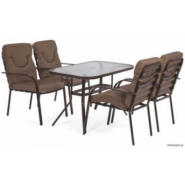 Τραπέζι Stell με 4 πολυθρόνες με μαξιλάρια Καφέ