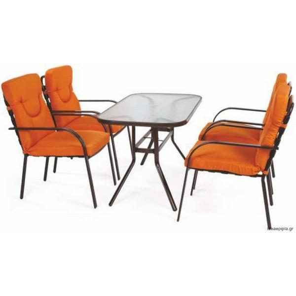 Τραπέζι Stell με 4 πολυθρόνες με μαξιλάρια Πορτοκαλί