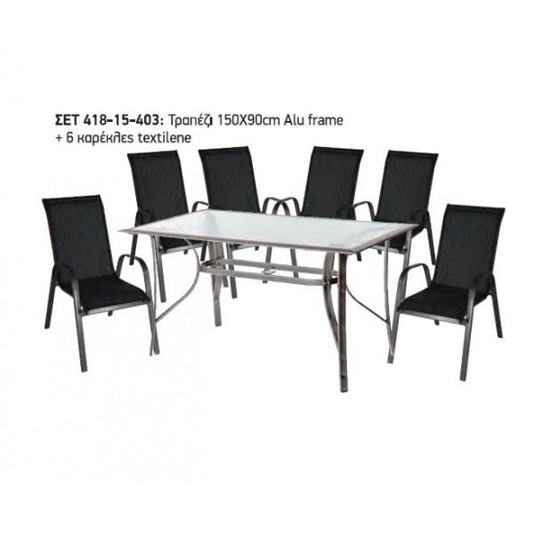 Σετ Αλουμινίου Τραπέζι με 6 καρέκλες