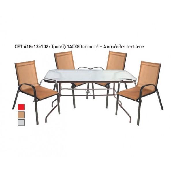 Set Αλουμινίου Τραπέζι με 4 καρέκλες