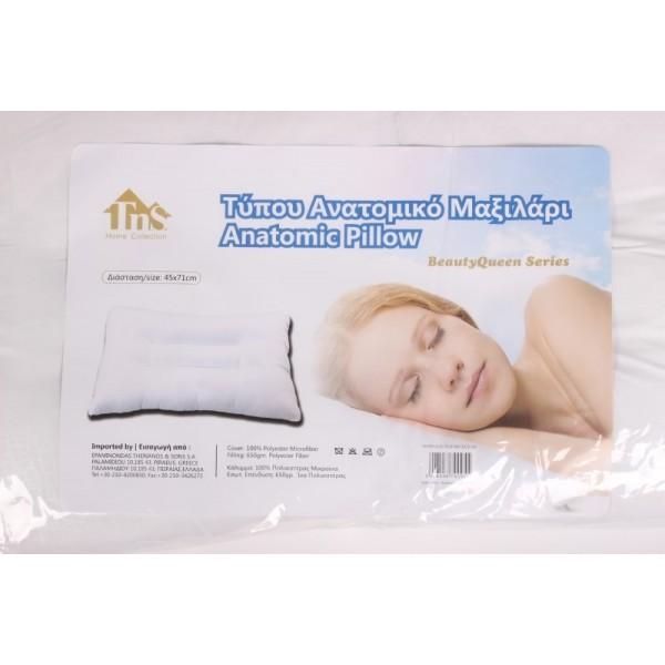Μαξιλάρι ύπνου ανατομικό