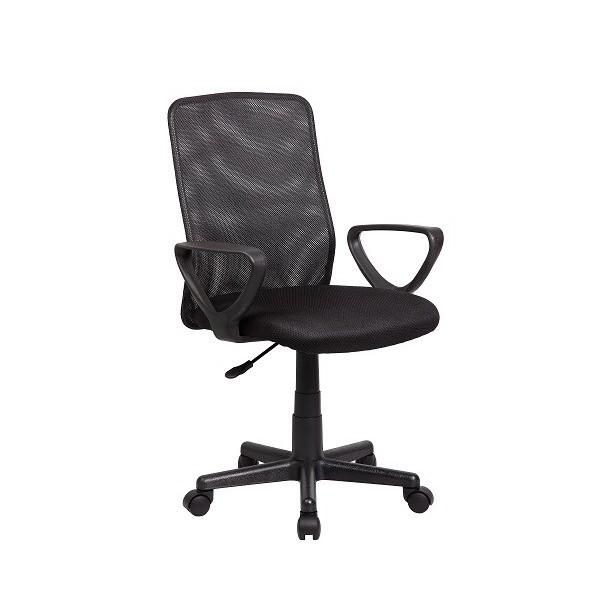 Πολυθρόνα γραφείου NET Μαύρο