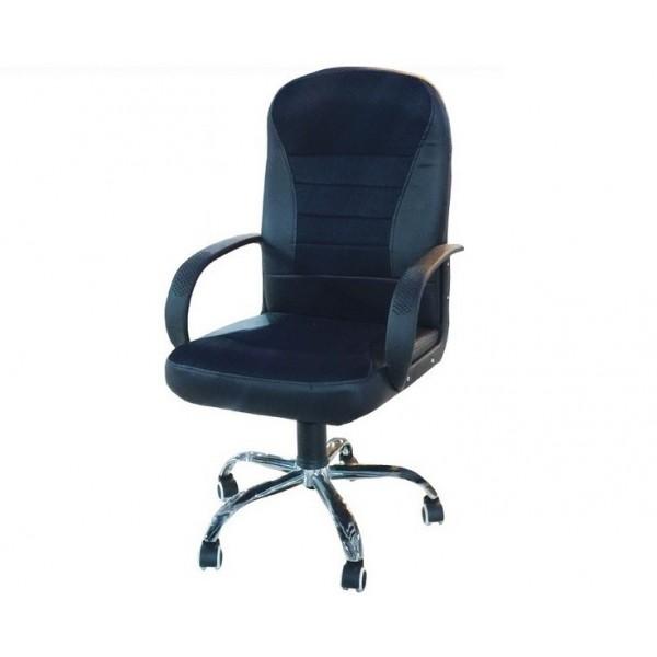 Καρέκλα γραφείου Διευθυντή 1320