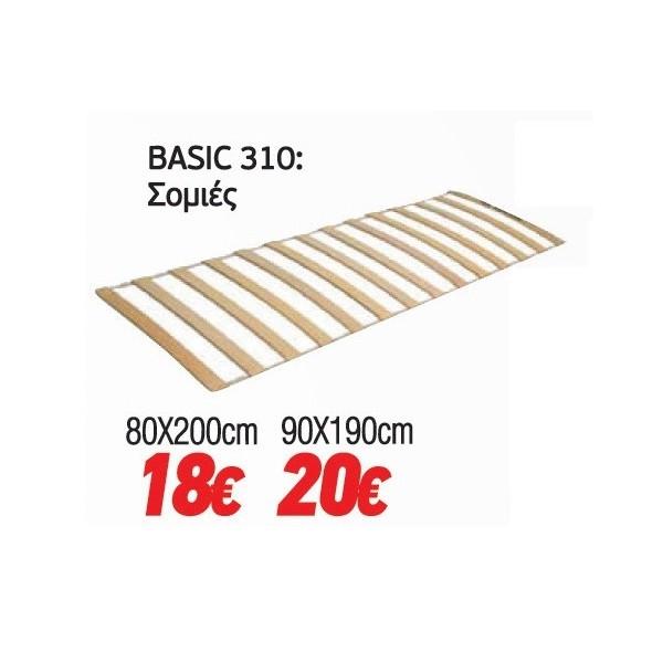 Σομιές Basic 310
