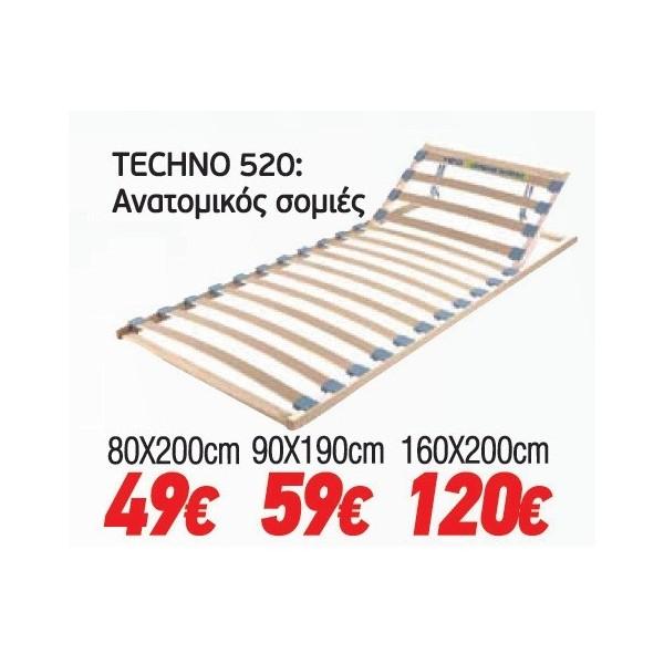 Ανατομικός Σομιές Techno 520
