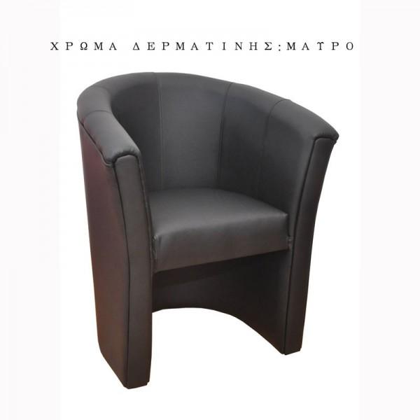 Πολυθρόνα Lotos Μαύρη