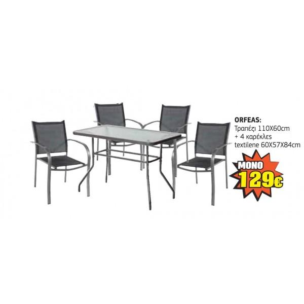 Σετ Orfeas τραπέζι με 4 καρέκλες