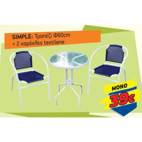 Σετ Simple Τραπέζι Φ60 εκ. +2 καρέκλες