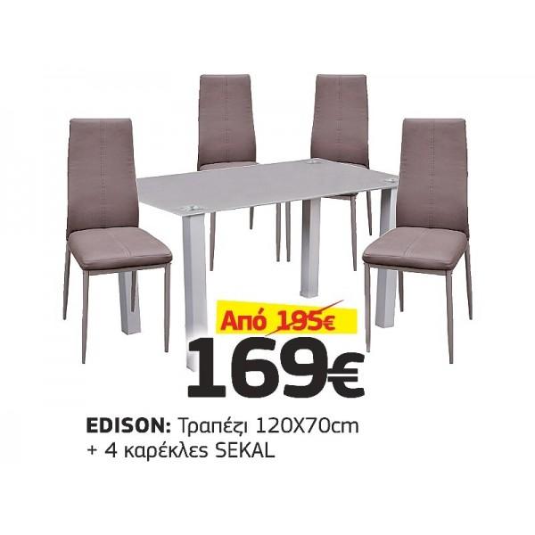 ΤΡΑΠΕΖΑΡΙΑ SET EDISON