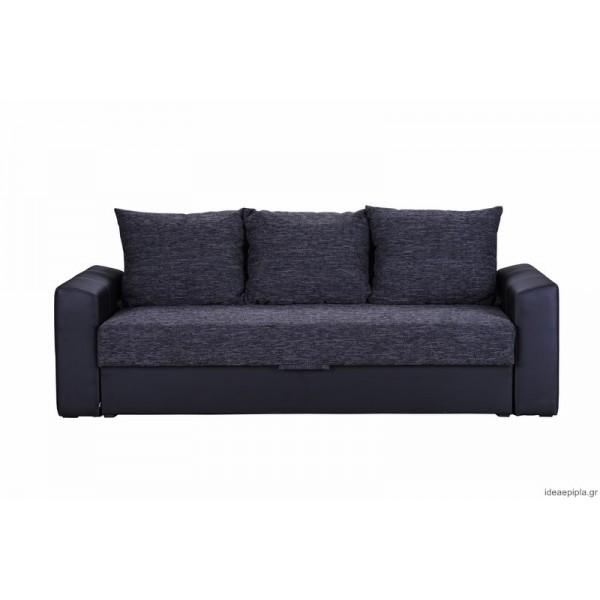 Καναπές Linea Lux