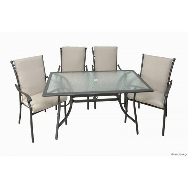 Set 182-8579 Αλουμινίου Τραπέζι με 4 καρέκλες