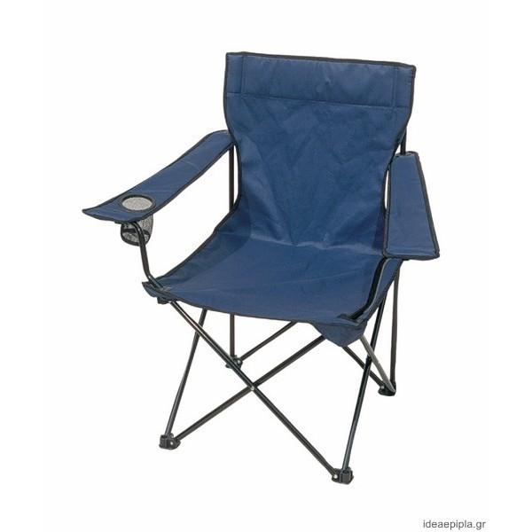 Πολυθρόνα Camping Μεταλλική Campus