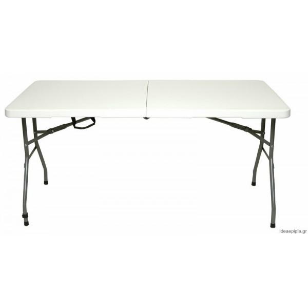 Τραπέζι Βαλιτσάκι 153Χ76 εκ.